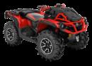 Квадроцикл BRP CAN-AM OUTLANDER 1000R X MR