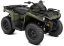 Квадроцикл BRP CAN-AM OUTLANDER 450 PRO