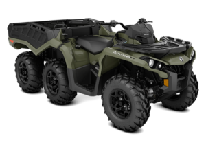 Квадроцикл BRP CAN-AM OUTLANDER 6×6 650 DPS
