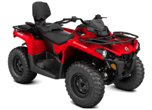 Квадроцикл BRP CAN-AM OUTLANDER MAX 450