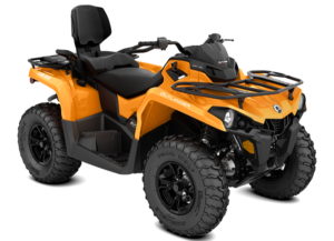 Квадроцикл BRP CAN-AM OUTLANDER MAX 570 DPS