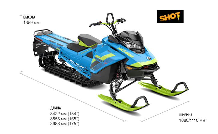 Снегоход BRP SKI-DOO SUMMIT X 850 165″ SHOT