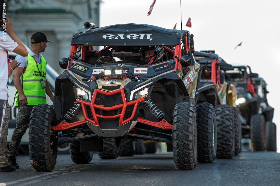 BRP Can Am X-Race