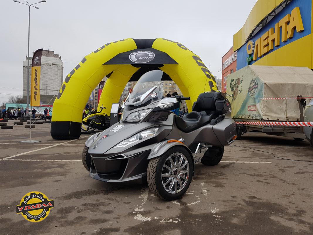 BRP Can Am Spyder RT LTD в Костроме.