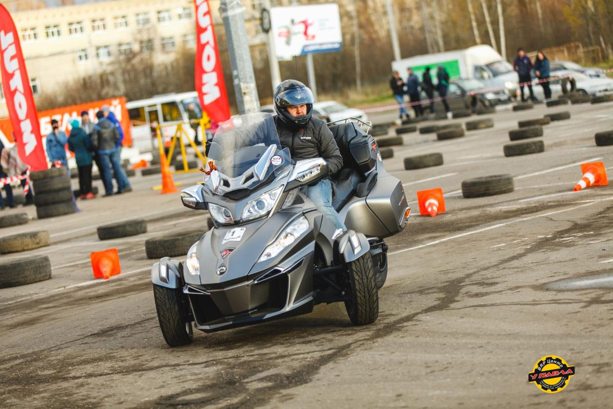 Соревнование BRP Can-Am Spyder RT 1300