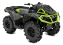 Квадроцикл Can-Am Outlander 650 X MR 2020 модельного года