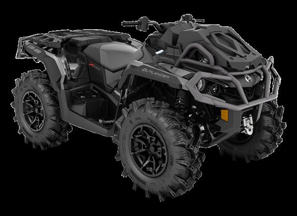 Квадроцикл Can-Am Outlander 1000 X MR 2020 модельного года