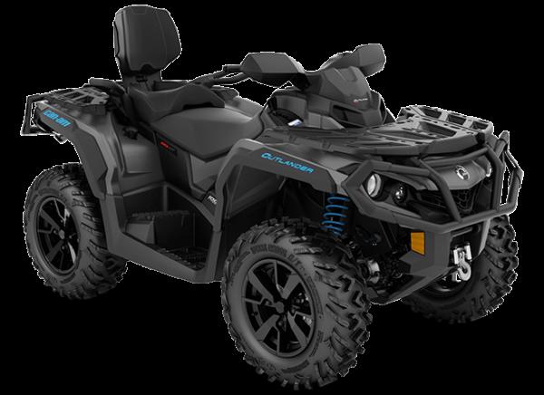 Квадроцикл Can-Am Outlander MAX 650 XT 2020 модельного года