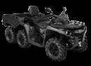 Квадроцикл BRP Can-Am OUTLANDER MAX 6×6 1000 PRO+ 2020 модельного года